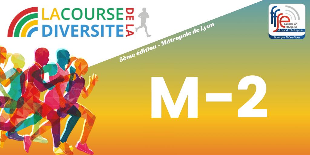 🌈 La Course De La Diversité (CDLD) – Métropole de Lyon : Inscription M-2