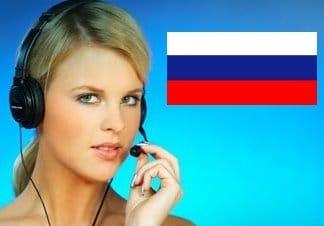 Apprendre à parler russe à Lyon et région lyonnaise