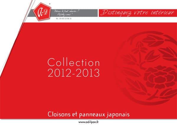Cloisons et portes japonaises : nouveau catalogue 2013 AD-Lyon